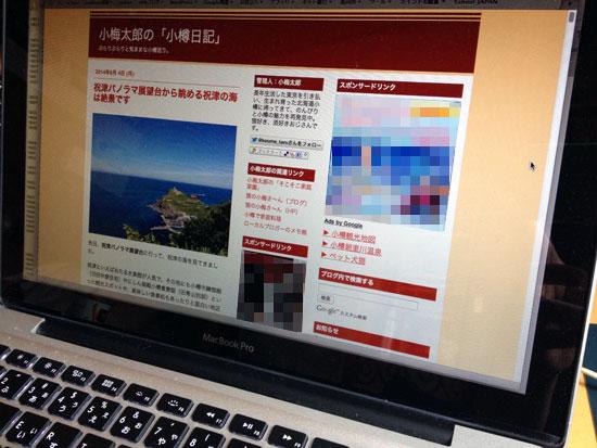 【雑記】地元・小樽についての旅行ガイド記事の寄稿依頼の話を時折いただいて思うこと