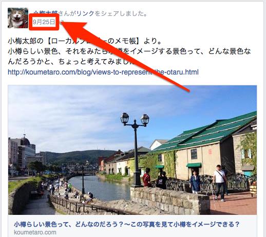 Facebook_URL_2014-09-29_1_59_38