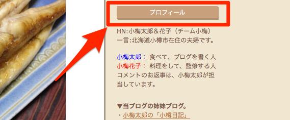 background-size_2014-09-17_11_56_49