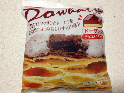 ヤマザキ製パンの「ドーワッツ」を食べてみたらサクッとした後からしっとり食べ応えある美味しさでした(ただし、胸焼け注意)