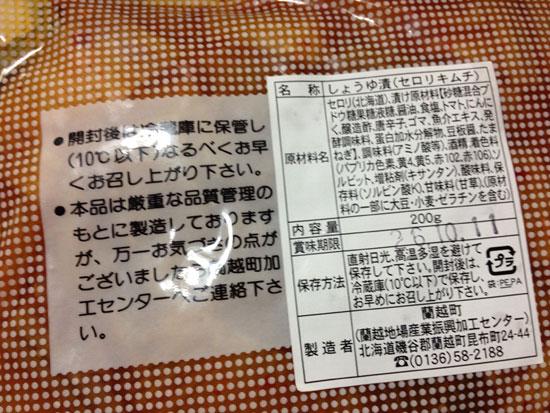 blog2014-08-31-19.04.30