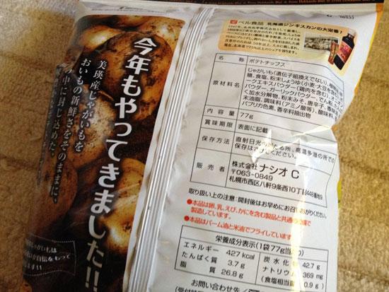 blog2014-09-21-15.56.14