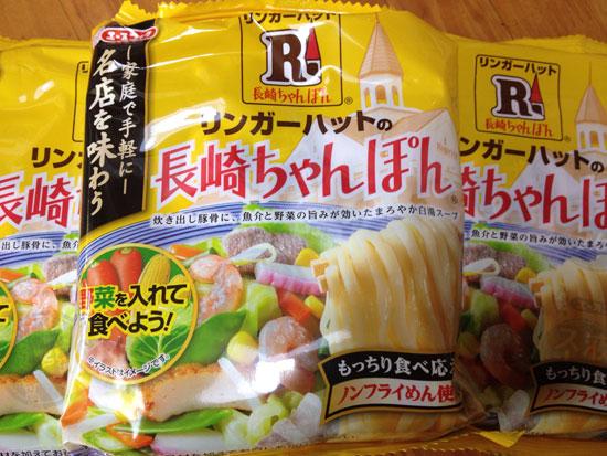 今さらですが、リンガーハット監修エースコックの袋麺「リンガーハットの長崎ちゃんぽん」を食べてみました