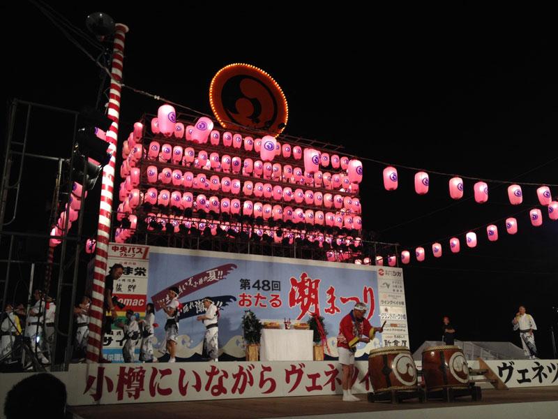 ushio2014-07-25-20.17.47
