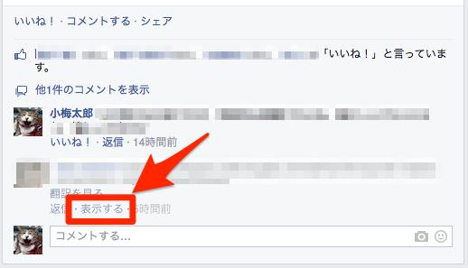Facebook_2014-12-22_1_34_44