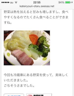 Seesaa_2014-12-26_22_55_35
