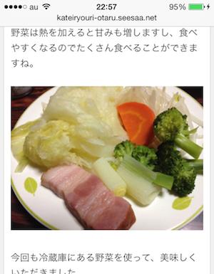 Seesaa_2014-12-26_22_57_52