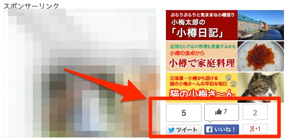 ninjaomatome_2014-12-11_17_27_09