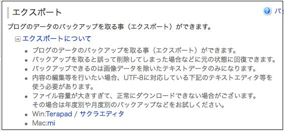 FC2backup_2015-01-06_11_23_07