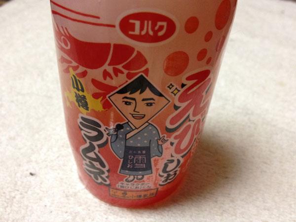 blog2015-01-11-00.36.42