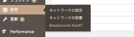 Breadcrumb_2015-02-26_15_46_59