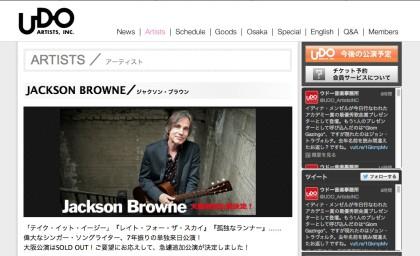 Jackson Browne(ウドー音楽事務所サイト)
