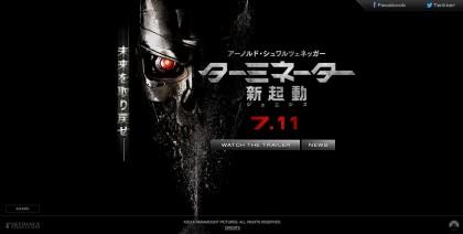 ターミネーター:新起動/ジェニシス オフィシャルサイト