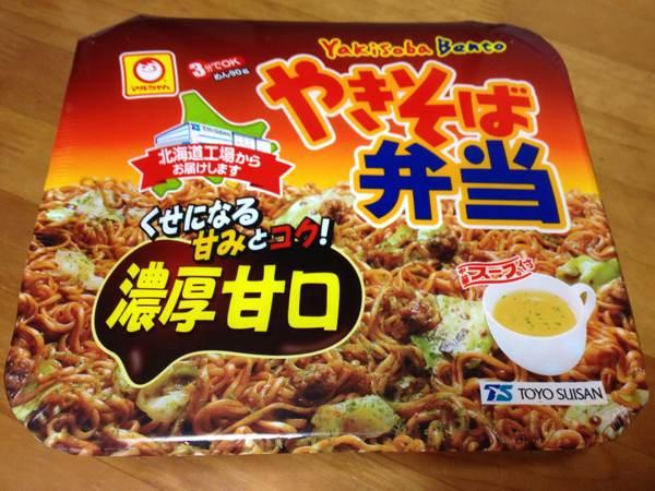 マルちゃん「やきそば弁当 濃厚甘口」を食べてみた〜北海道限定の定番カップ焼きそば「やきそば弁当」の新商品