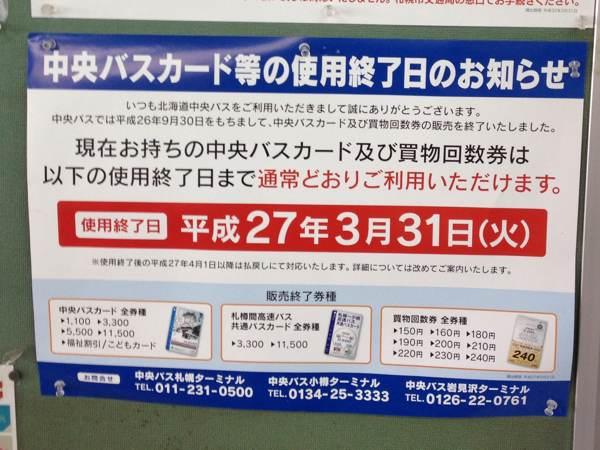 blog2015-03-03 12.44.23