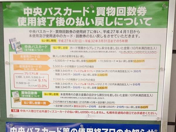 blog2015-03-03 12.44.23b