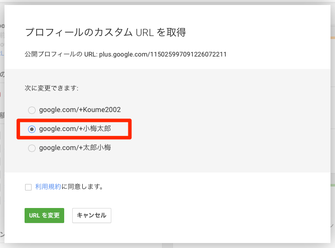 Google+_2015-02-10_0_51_59