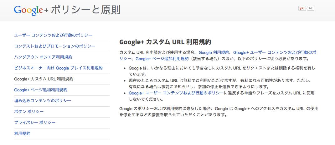 Google+_2015-02-10_0_52_43