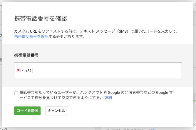 Google+_2015-02-10_0_53_30