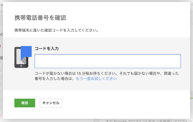 Google+_2015-02-10_1_07_34