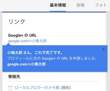 Google+_2015-02-10_1_08_32