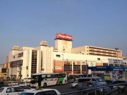 長崎屋小樽店