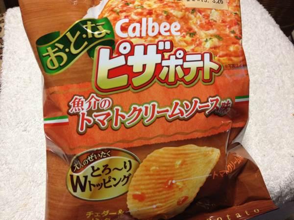 カルビーの「お・と・なピザポテト 魚介のトマトクリームソース味」を食べてみました