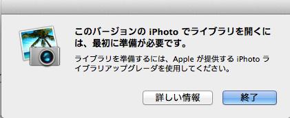 iPhoto_2015-04-10_0_44_33