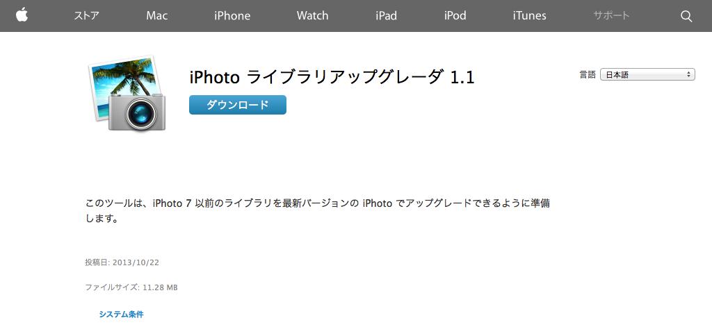 iPhoto_2015-04-10_1_24_33