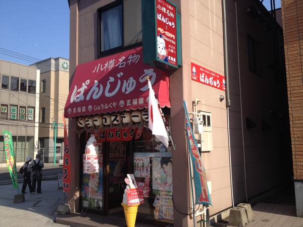 blog2015-04-29 15.41.13