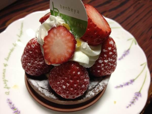 blog2015-05-16 23.15.00