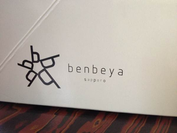 blog2015-05-17 15.20.52