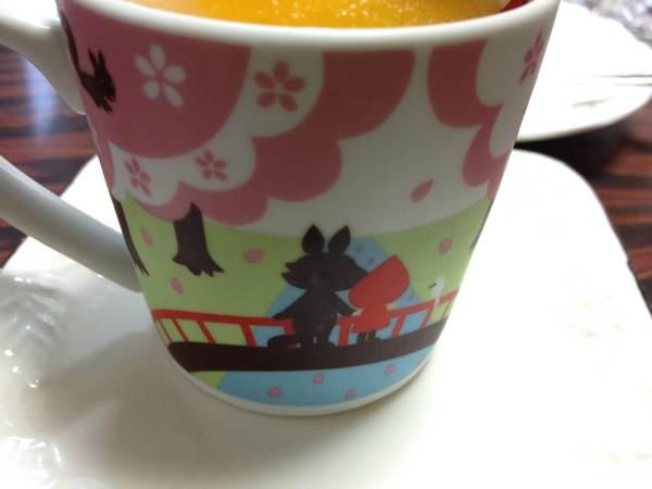 blog2015-05-17 15.25.19