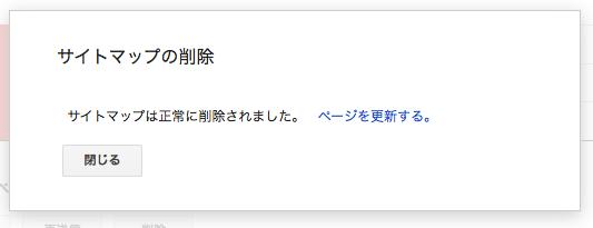webmasters_tools_2015-01-30_22_22_10