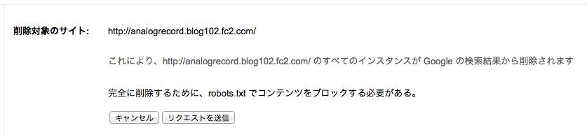 webmasters_tools_2015-01-30_22_47_58