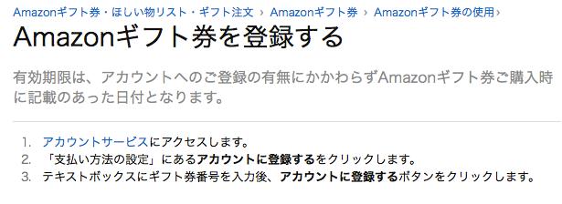 Amazon_2015-05-31_10_52_39