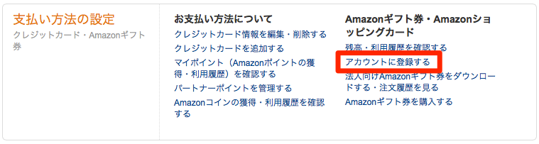 Amazon_2015-06-01_17_50_15a