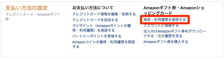 Amazon_2015-06-01_17_50_15b