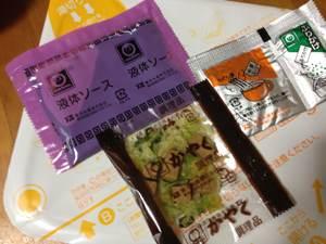 blog2015-06-05 12.19.43