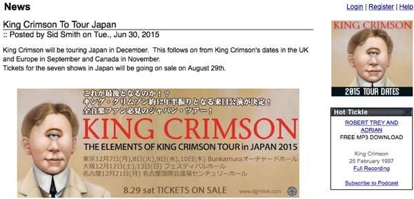 キング・クリムゾンの12年半ぶりとなる来日公演が決定したというニュース