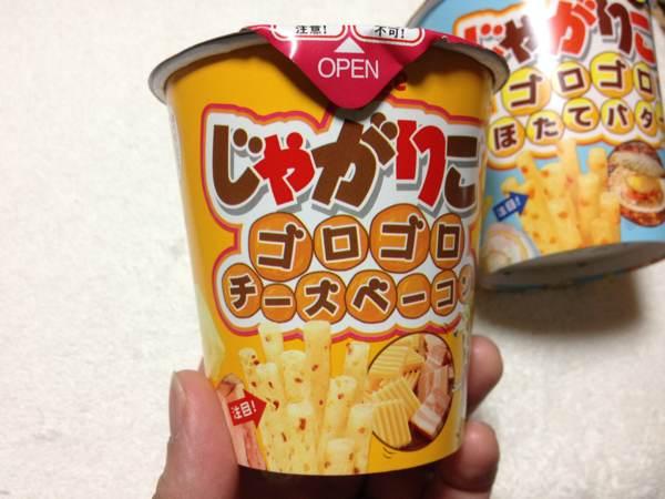 blog2015-07-04 21.36.52