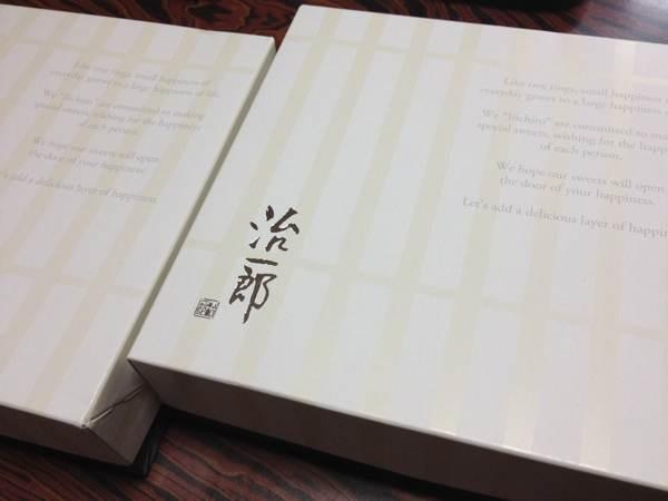 blog2015-07-07 15.11.15