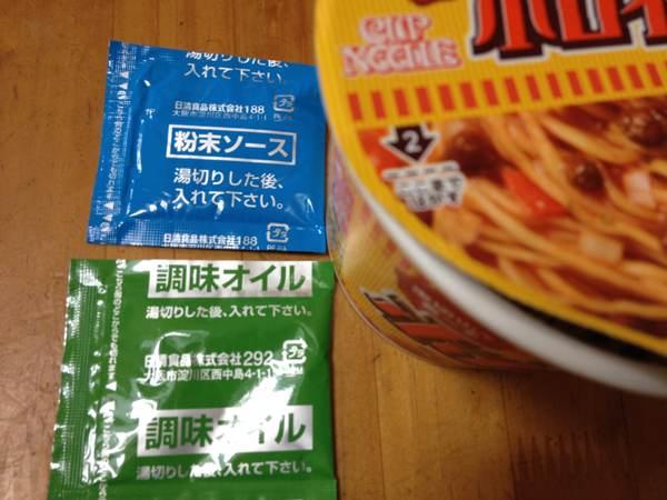 blog2015-07-15 13.50.33