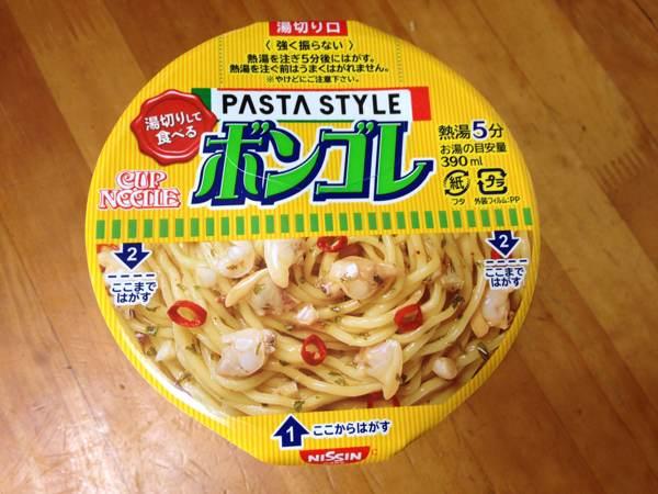 今さらですが、イタリア人が認めなかった日清のパスタ「カップヌードル パスタスタイル ボンゴレ」を食べてみた