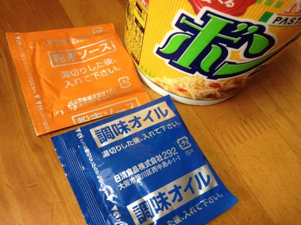 blog2015-07-30 13.56.44