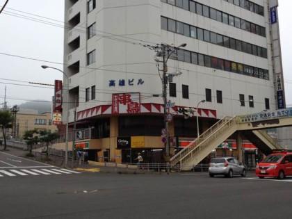 串鳥小樽本店