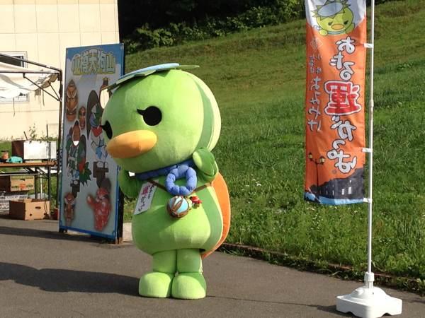 小樽の人気者「おたる運がっぱ」は「ゆるキャラグランプリ2015」で総合246位でした