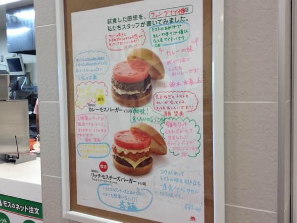 blog2015-08-10 15.12.30