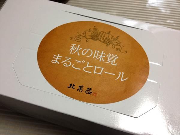 blog2015-10-18 13.24.20