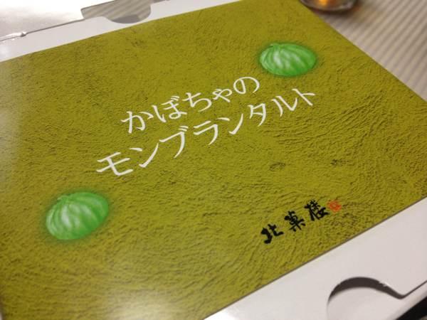 blog2015-10-18 13.24.41